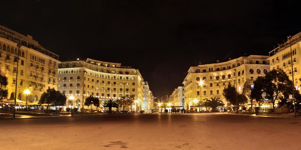 Aristotelous Square