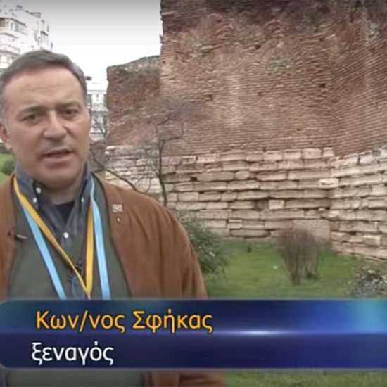 Athens-Macedonian News Agency