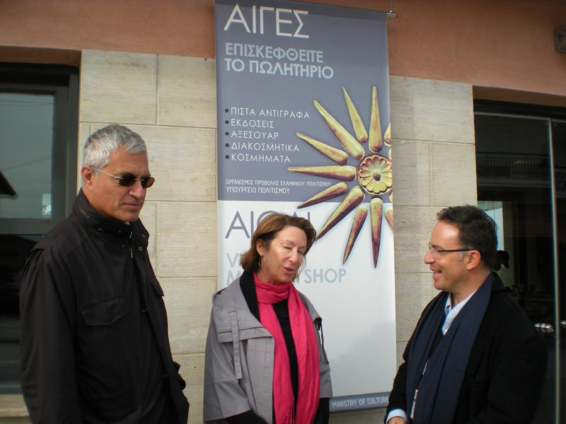 50th Thessaloniki Film Festival